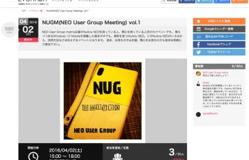 [NuAns NEO]NuAns NEO User Group Meeting Vol.2は当社で開催
