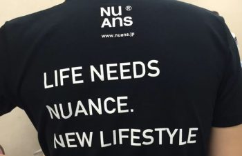 [All About NuAns]はじまりのはじまり