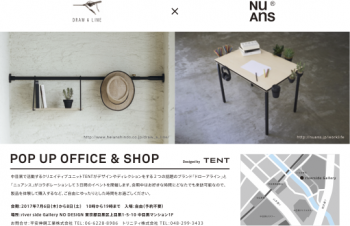 NuAns for WORKLIFEを具現化するPOPUP OFFICEオープン