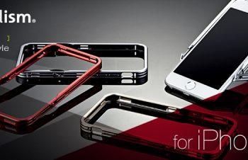 iPhone 6向け史上最高のラインナップを最速リリース