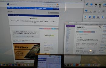 NuAns NEOとTeamViewerとContinuum
