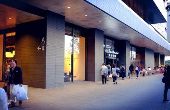 新しくオープンした梅田 蔦屋書店でも、NuAnsを先行展示