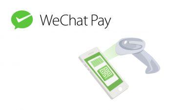 中国の電子マネー「WeChat Pay」は、中国の支払いを変えた