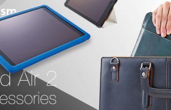 iPad Air 2アクセサリー、発表