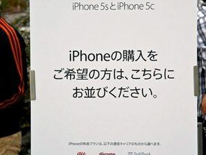 お祭りの最中、あっさりとiPhone 5sをゲット