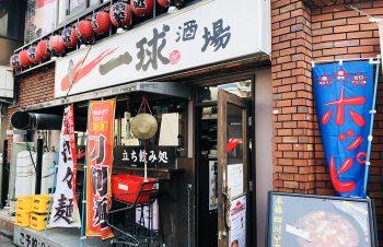 志木駅住まいが選んだ、誠においしい志木(新座)のレストラン Vol.02