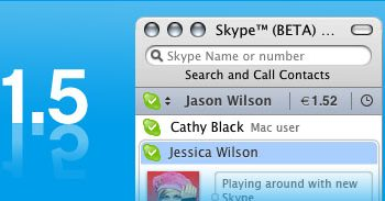 Skypeが1.5にバージョンアップ