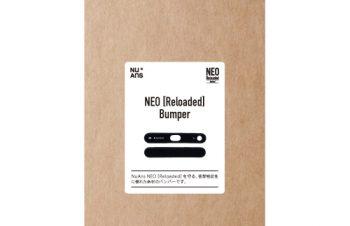 NuAns NEO [Reloaded] 用バンパー(販売終了)