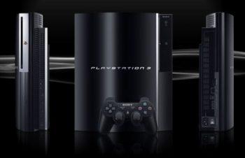 PlayStation3に期待すること