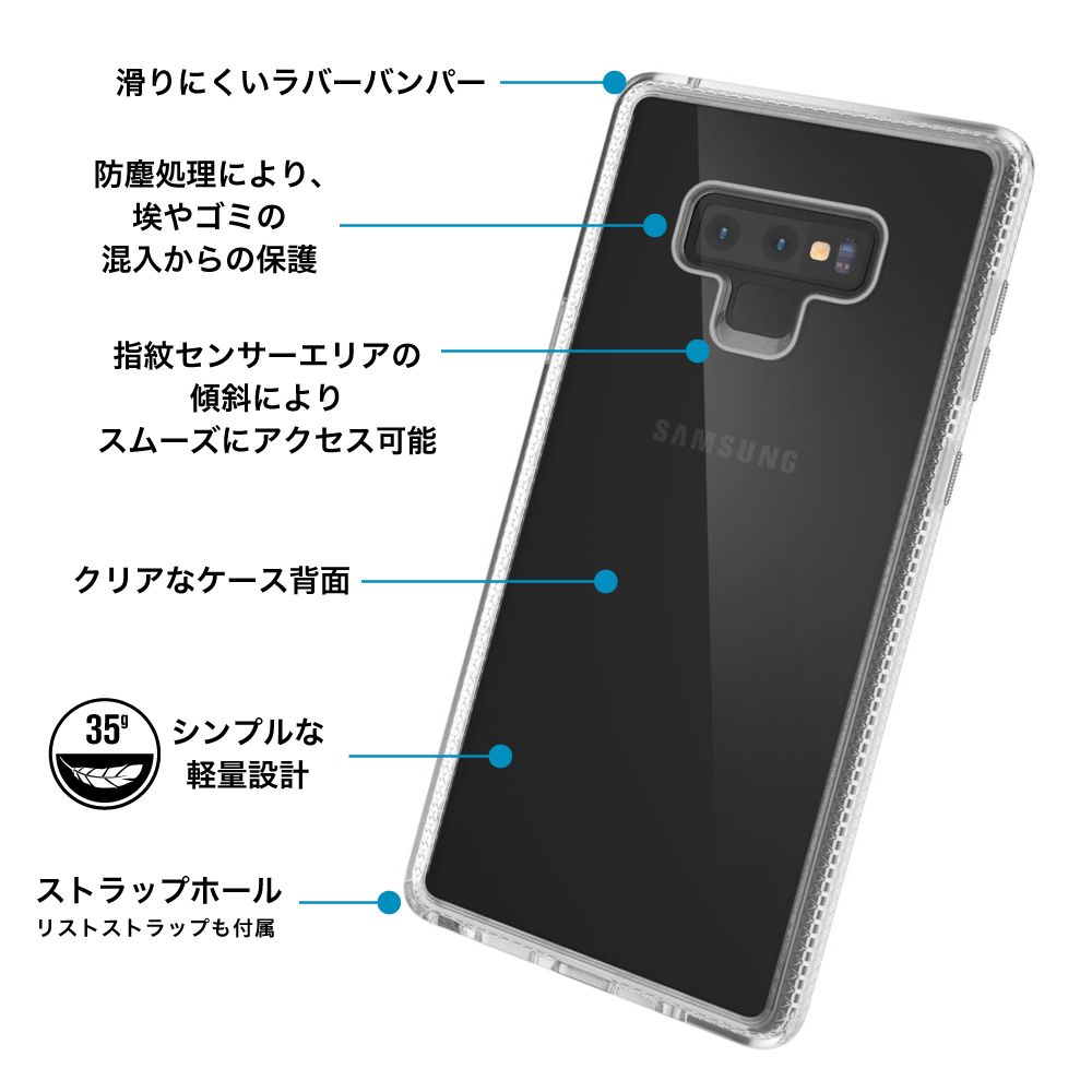Catalyst Impact Protection case for Galaxy Note9