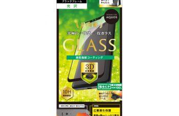 AQUOS zero 立体成型シームレスガラス