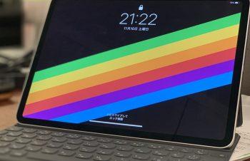 iPad Proを本気で使ってみる