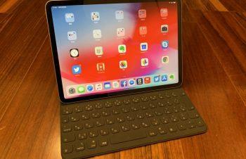 iPad Pro(11インチ)を本気で使ってみる(文字入力問題)【後編:ハードウェアキーボード編】