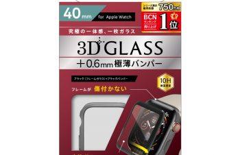 Apple Watch Series 6/5/4/SE(40mm)立体成型シームレスガラス バンパー付属 – ブラック
