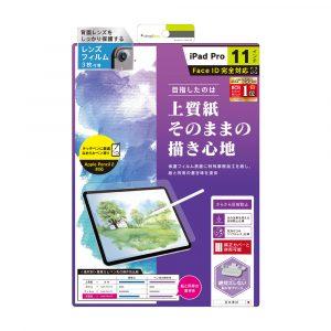 iPad Pro 11インチ(第1世代&第2世代) / iPad Air 10.9インチ(第4世代) 液晶保護フィルム 上質紙そのままの書き心地
