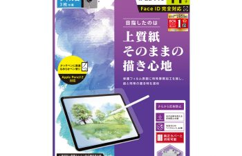 iPad Pro 11インチ 液晶保護フィルム 上質紙そのままの書き心地