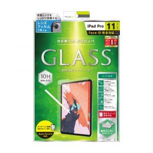 iPad Pro 11インチ(第1世代&第2世代) / iPad Air 10.9インチ(第4世代)液晶保護強化ガラス