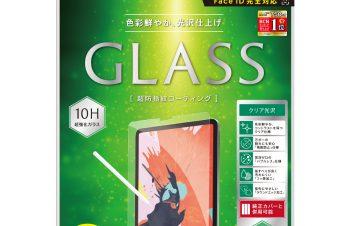 iPad Pro 12.9インチ 第3世代 液晶保護強化ガラス