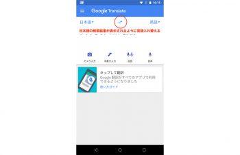 日本では使ってない簡体字で、コピペもできないときに中国語の意味を調べる方法