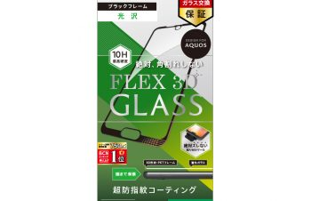 AQUOS R2 compact [FLEX 3D] 立体成型フレームガラス