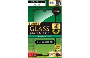 AQUOS R2 compact 立体成型シームレスガラス