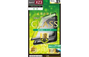 Xperia XZ3 立体成型シームレスガラス – ブラック
