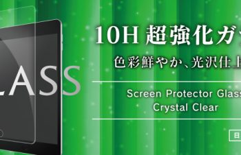 液晶保護強化ガラス iPad 9.7インチ 光沢