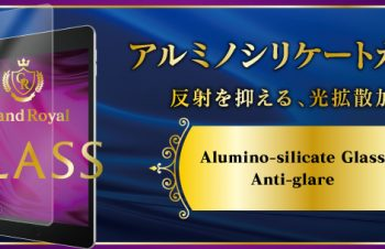 iPad mini(第5世代)/ iPad mini 4 アルミノシリケートガラス(反射防止)