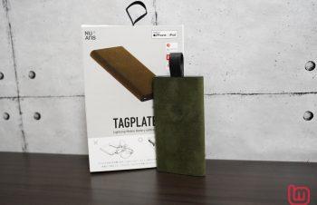 【レビュー】NuAnsのLightningケーブル一体型薄型モバイルバッテリー「TAGPLATE Lightning」をチェック