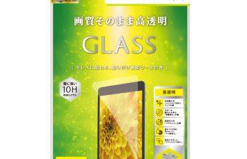 【予約製品】iPad mini(2019)液晶保護強化ガラス(光沢)