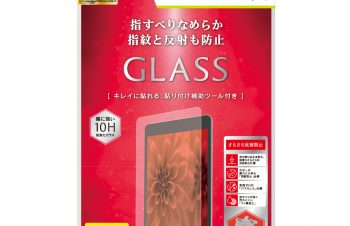 iPad mini(第5世代)/ iPad mini 4 液晶保護強化ガラス(反射防止)