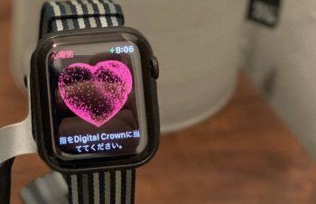 Apple WatchとwatchOS 5.2と日本におけるECG機能の利用について【追記あり】