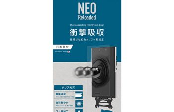 NuAns NEO [Reloaded] 衝撃吸収 液晶保護フィルム(光沢)(販売終了)