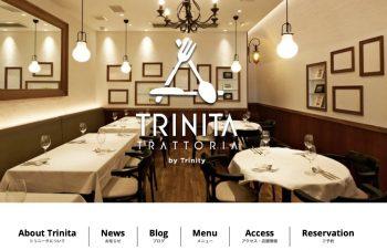イタリアンレストラン「トリニータ」に欠かせない予約システム「トレタ」がGoogleマップ連携を果たす