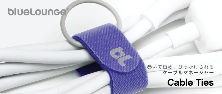 Bluelounge Cable Ties