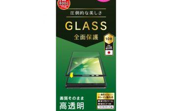 Xperia 1 立体成型シームレスガラス