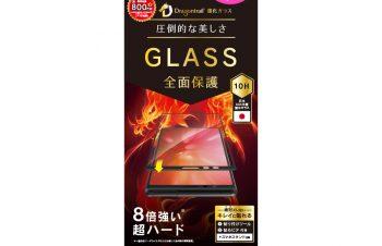 Xperia 1 Dragontrail 立体成型シームレスガラス