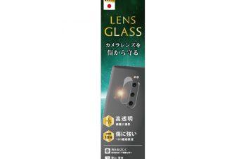 Xperia 1 レンズ保護ガラス