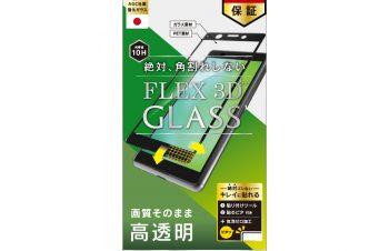 Xperia Ace [FLEX 3D] 立体成型フレームガラス