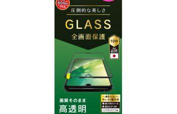 AQUOS R3 立体成型シームレスガラス