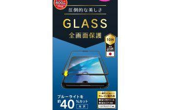 AQUOS R3 ブルーライト低減 立体成型シームレスガラス