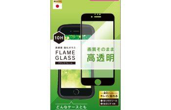 iPhone 8/7/6s/6 気泡ゼロ フレームガラス