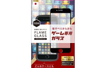 iPhone 8/7/6s/6 気泡ゼロ ゲーム専用 反射防止フレームガラス