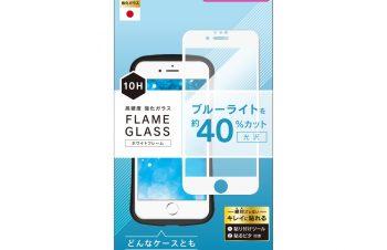 iPhone 8/7/6s/6 気泡ゼロ ブルーライト低減フレームガラス – ホワイト