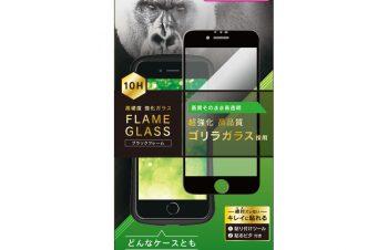 iPhone 8/7/6s/6 気泡ゼロ Gorillaフレームガラス