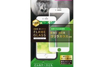 iPhone 8/7/6s/6 気泡ゼロ Gorillaフレームガラス – ホワイト