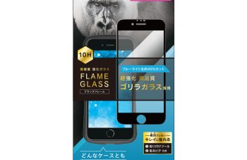iPhone 8/7/6s/6 気泡ゼロ Gorilla ブルーライト低減フレームガラス