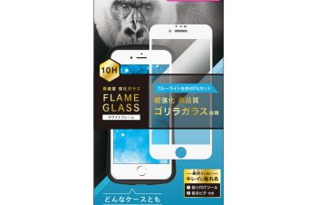iPhone 8/7/6s/6 気泡ゼロ Gorilla ブルーライト低減フレームガラス – ホワイト