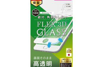 iPhone 8/7/6s/6 気泡ゼロ [FLEX 3D] 複合フレームガラス – ホワイト