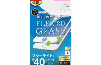 iPhone 8/7/6s/6 気泡ゼロ [FLEX 3D] ブルーライト低減 複合フレームガラス – ホワイト